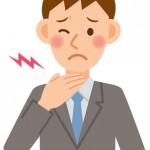ヒステリー球の原因と5日で治した3つの対処法とは?【喉に異物感】