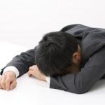 慢性疲労の3つの原因とおすすめサプリの回復方法とは?
