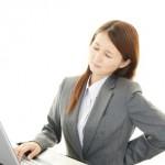 腰痛予防に効果的な4つの方法とは?【座り方も重要】