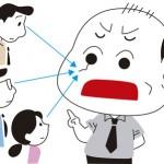 鼻毛処理の簡単な4つの方法と注意点【頻度はどれくらい?】