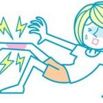 足が頻繁につる原因は病気?寝ている時に起こる対処法は?