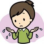 手汗の原因と抑える方法は?【クリームや薬で対策】