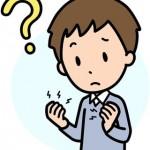 指先のしびれの原因は血行不良?【足や両手に起きる対策法は】