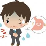 ストレスで胃が痛くなる原因は?【薬や漢方で効果的に治す!】