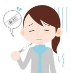 低体温対策で免疫強化!【頭痛や風邪引きの原因にも?】
