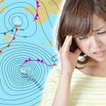 低気圧頭痛の原因と症状は?【吐き気や眠気も伴う事も】