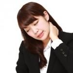 首の付け根が痛い原因は?【頭痛やしこりには注意!】