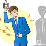 神経性胃腸炎の原因はストレス!【吐き気や嘔吐の症状も?】