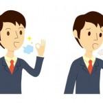 口臭の原因と効果的な対策法は?【ガムやサプリは即効性あり!】