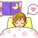 寝つきを良くする方法は?【食べ物や飲み物でも対策!】