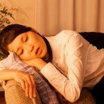 夕方の異常な眠気の原因は?【だるさとも関係がある!】