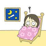 不眠の治し方は漢方がおすすめ?【チェック方法はコレ!】
